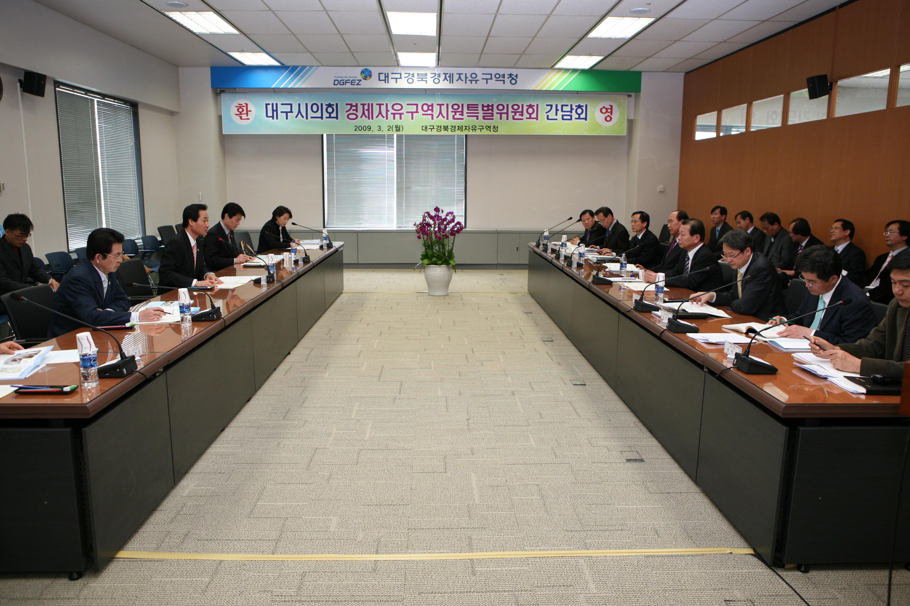 Visit from Daegu City Council