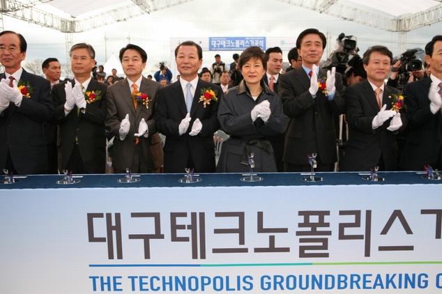 Daegu Technopolis Ground Break...