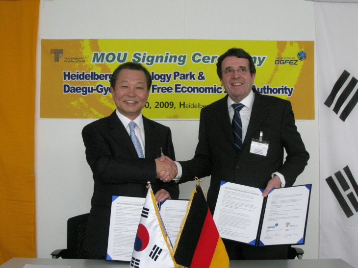 MOU with Heidelberg Technology...