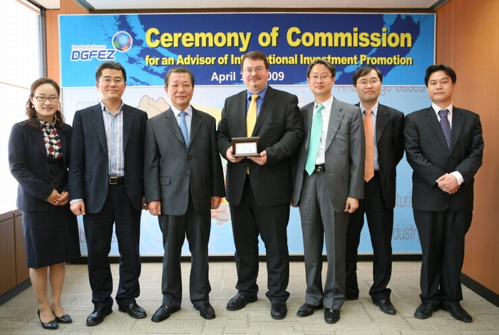 Ceremony of commission for an ...