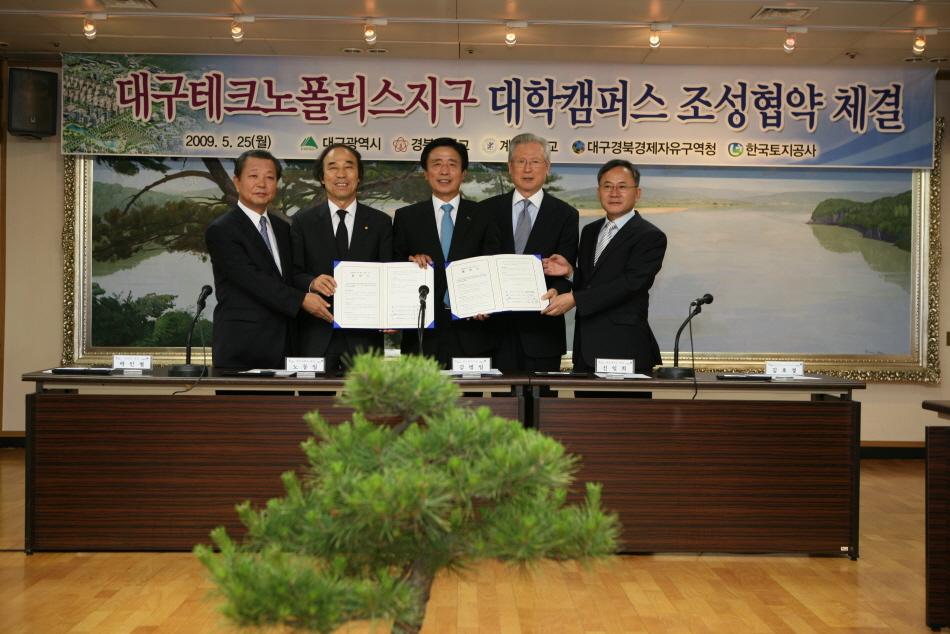 Agreement on Establishing Univ...