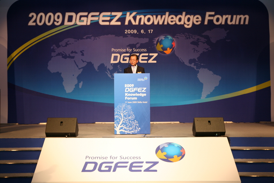 DGFEZ Knowledge Forum