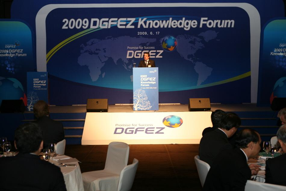 DGFEZ Knowledgd Forum