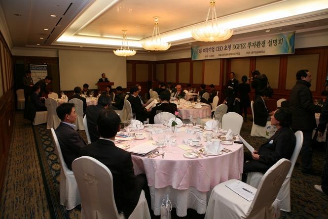 Seminar with DCCI