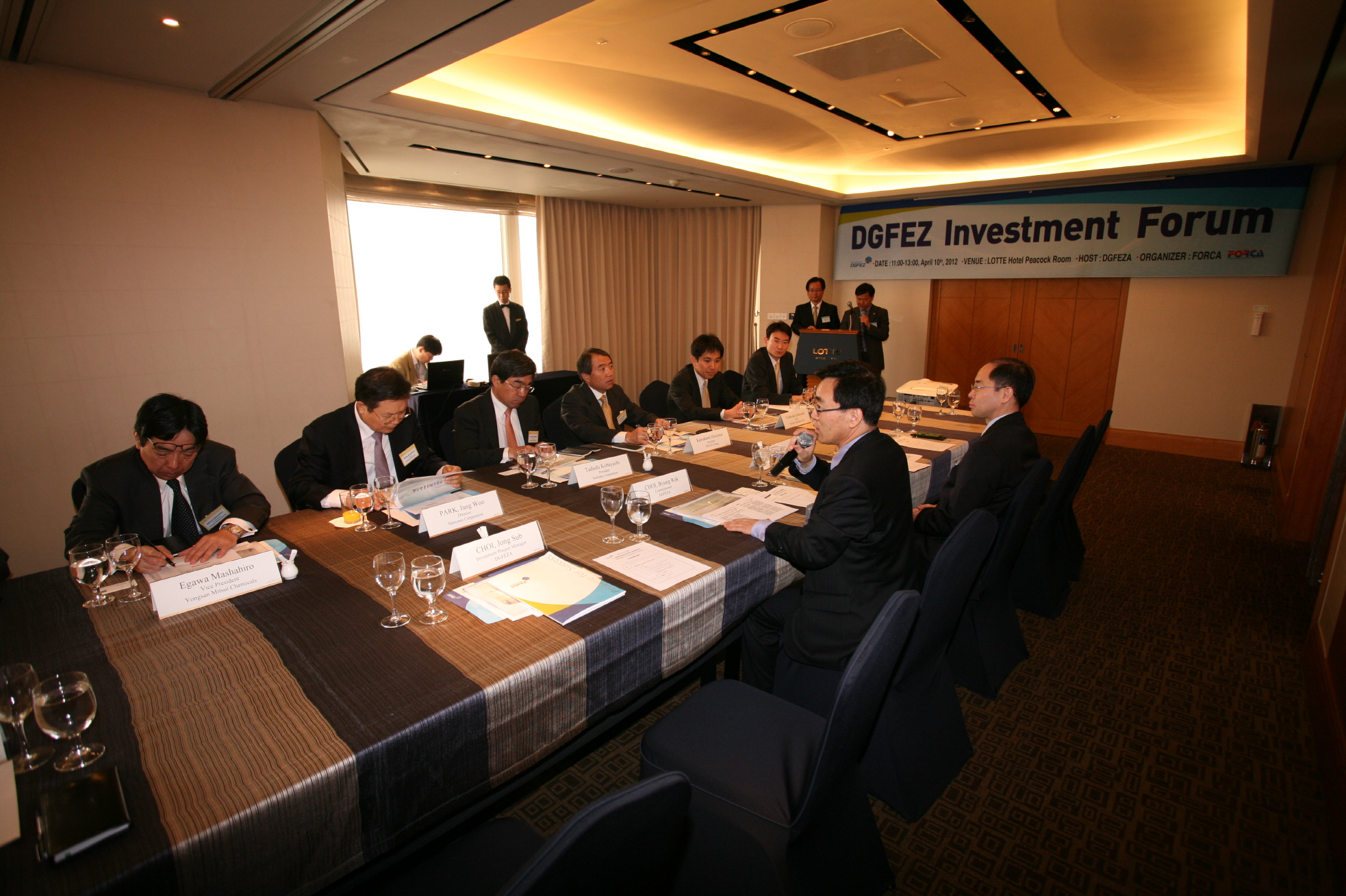 DGFEZ Investment Forum for Jap...