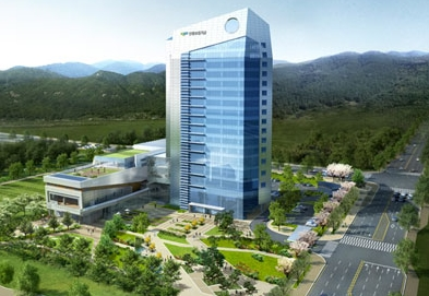 Groundbreaking for New Building of Korea Credit Guarantee Fu...