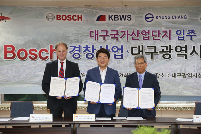Bosch to build a wiper system factory in Daegu