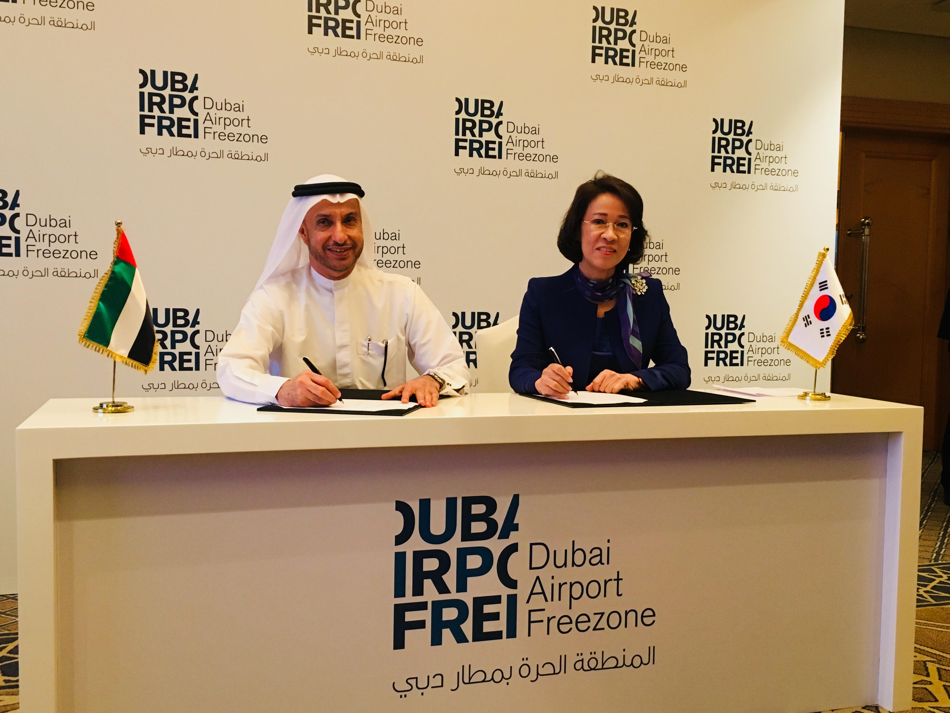 DGFEZ signed a MOU with Dubai Airport Freezone Authority