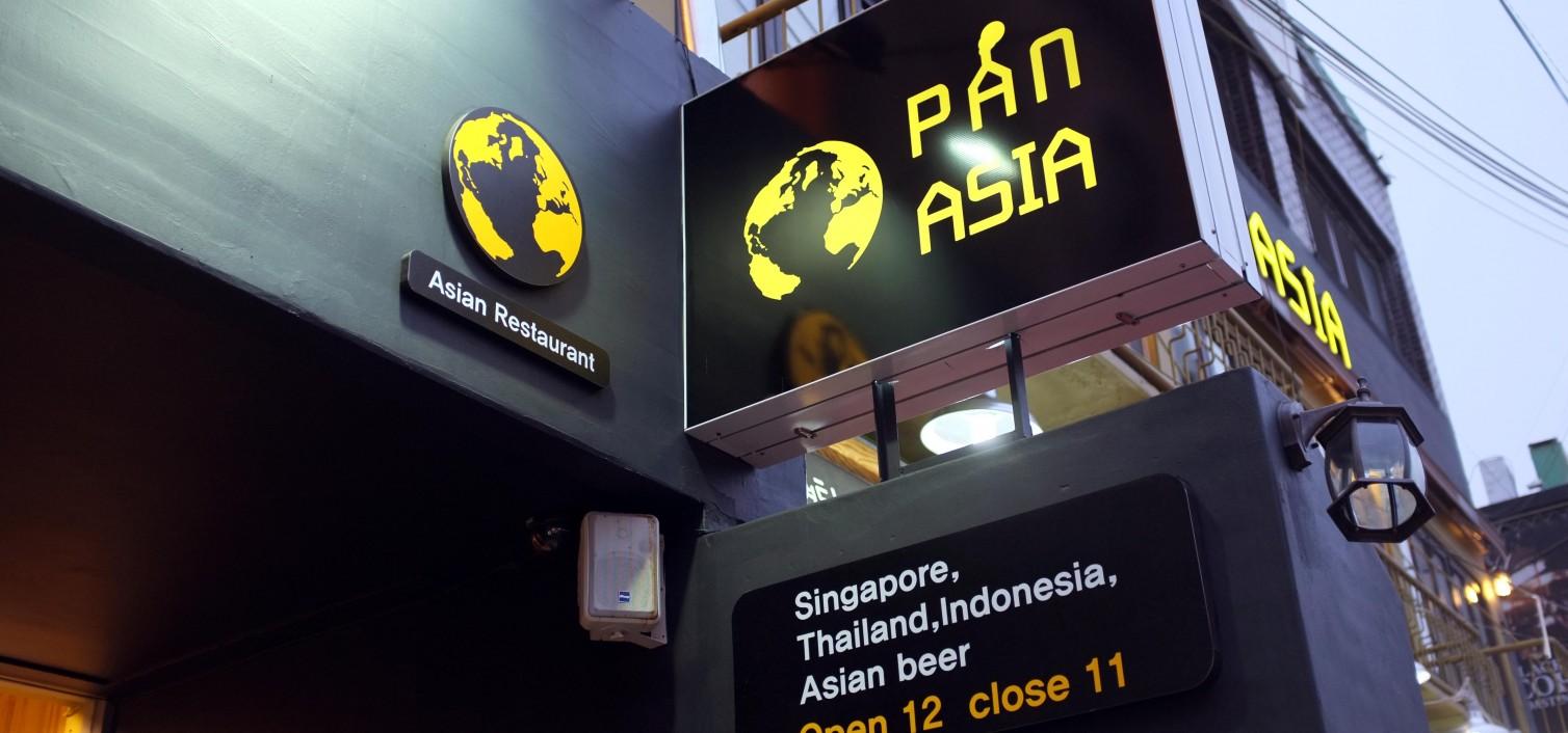 [Jan./Food] PanAsia: tres países en un restaurante