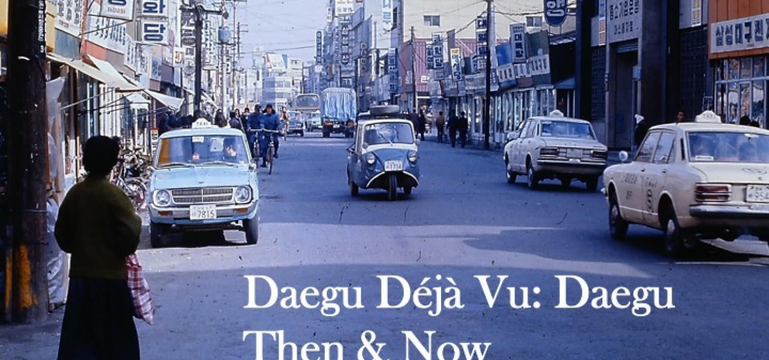 [Jan/Culture] Daegu Déjà Vu: Daegu Then and Now