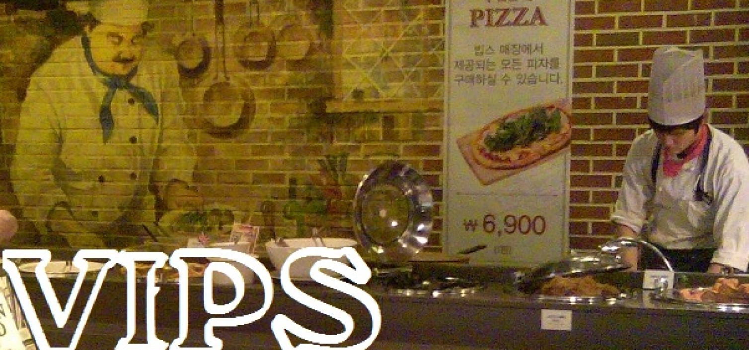 [Jan./ Food] VIPS buffet in Daegu