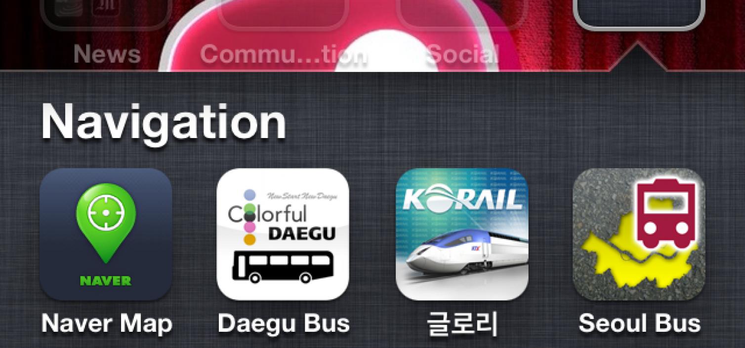 [Jan./Life] Aplicaciones coreanas útiles