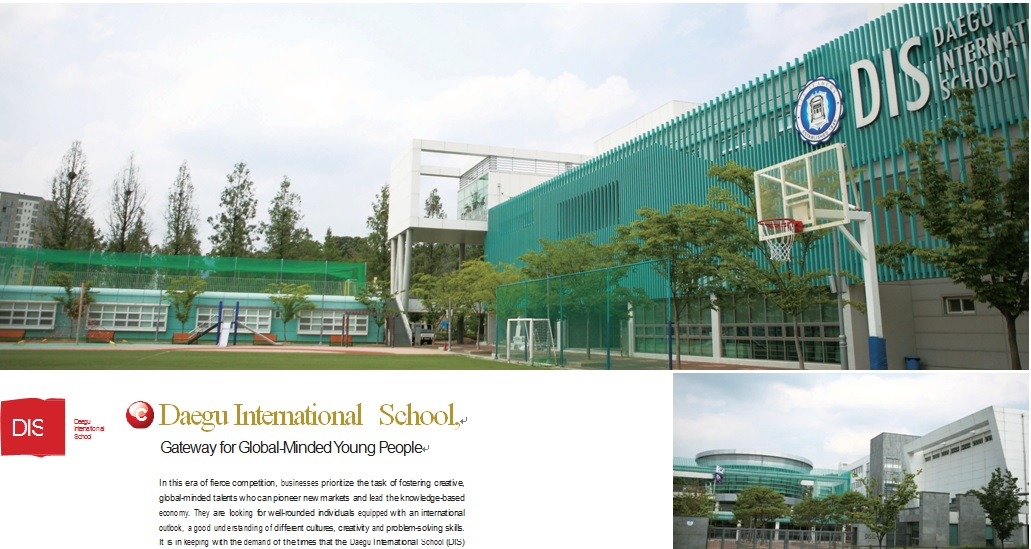 Daegu International School Gateaway for Global-minded Young ...
