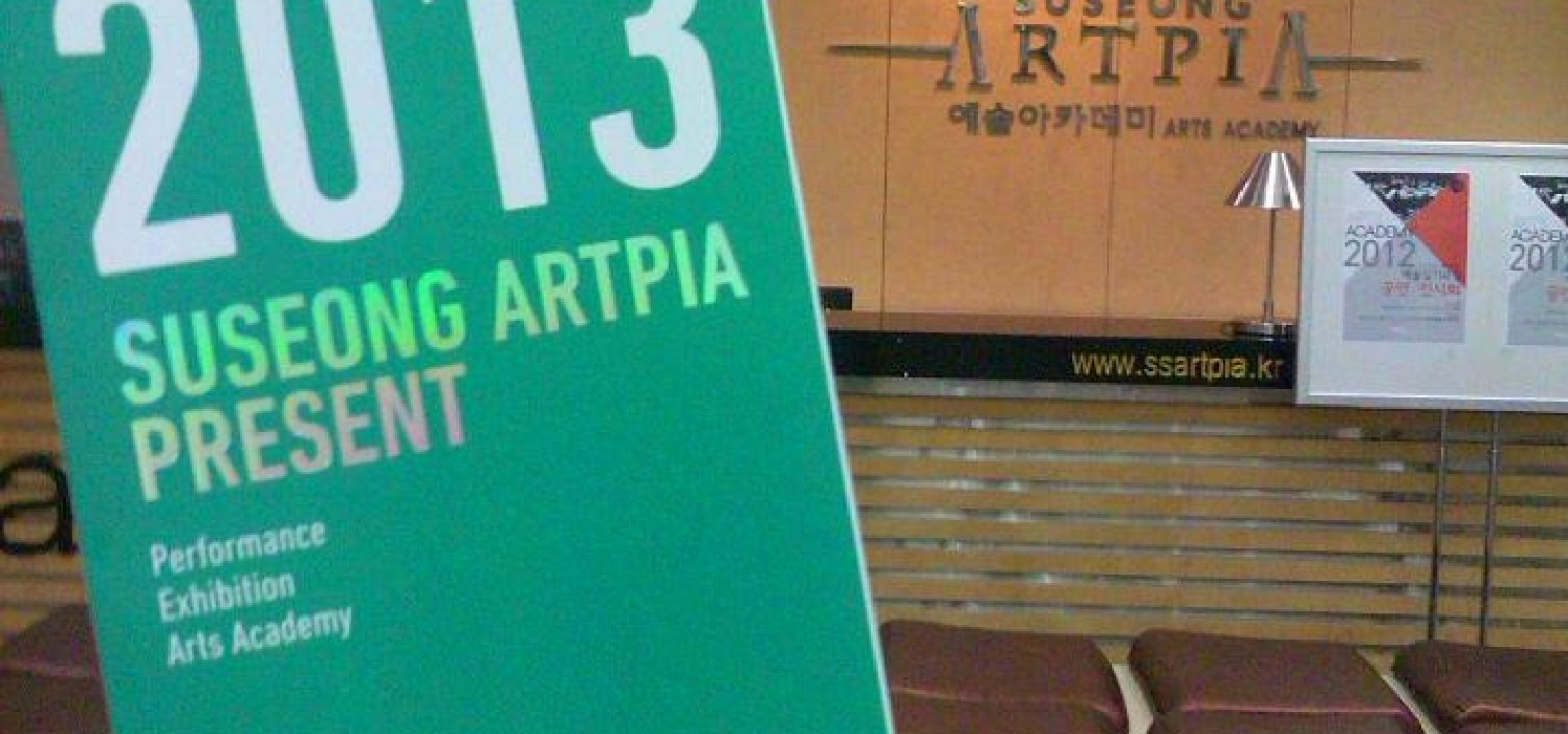 [Feb./Fun Things to Do] Suseong Artpia–Arts Academy