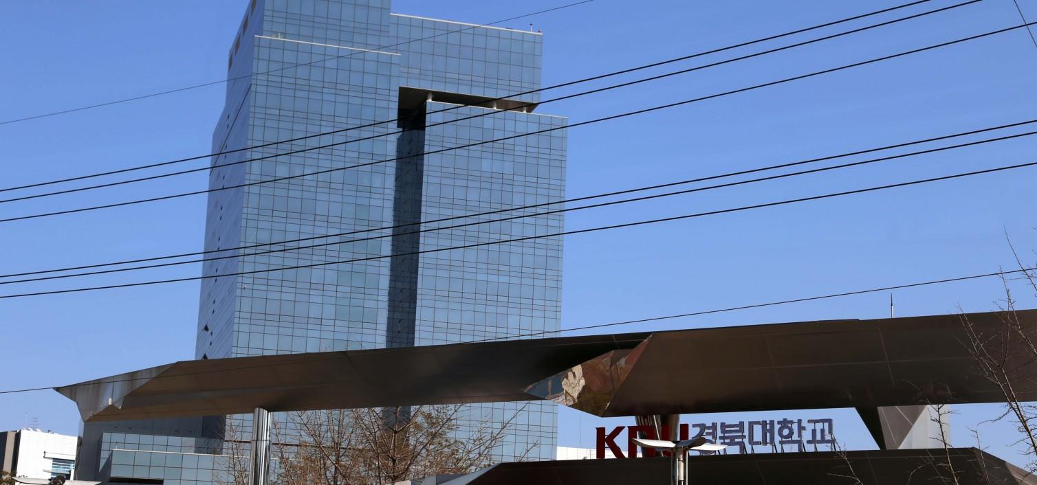 [Feb./Fun] Universidad Nacional de Kyungbook – Zona Norte