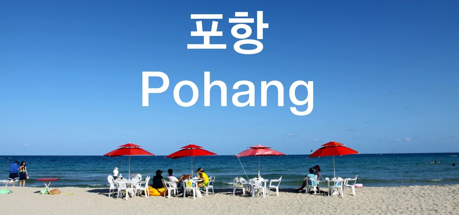 [Feb./Travel] Pohang, la ciudad del acero